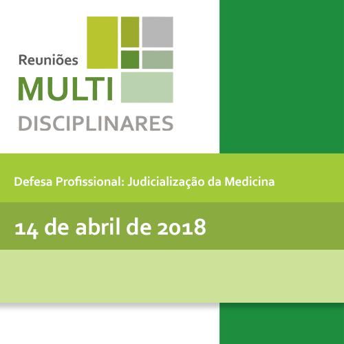 A judicialização da saúde como garantia na efetivação no fornecimento de tratamento e medicamentos 3