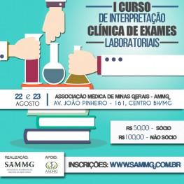 sammg exames